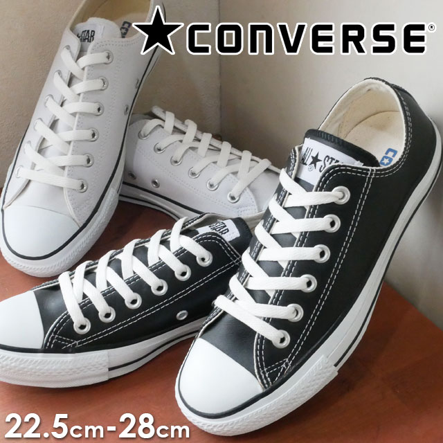 Shoemartworld  It is Converse leather all-stars OX converse low LEA ... 76af480ea