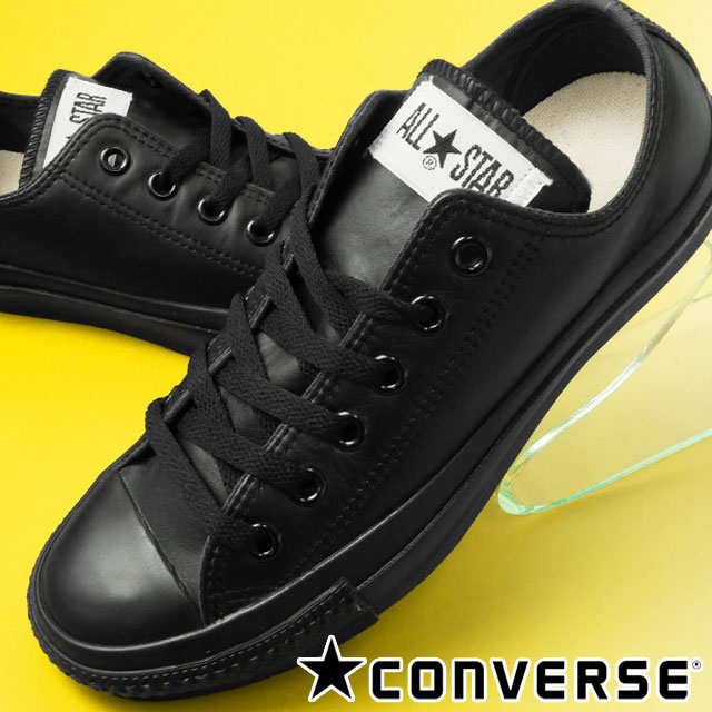 bbe4e9f349b ... addition model of leather all-stars. The design which is simple