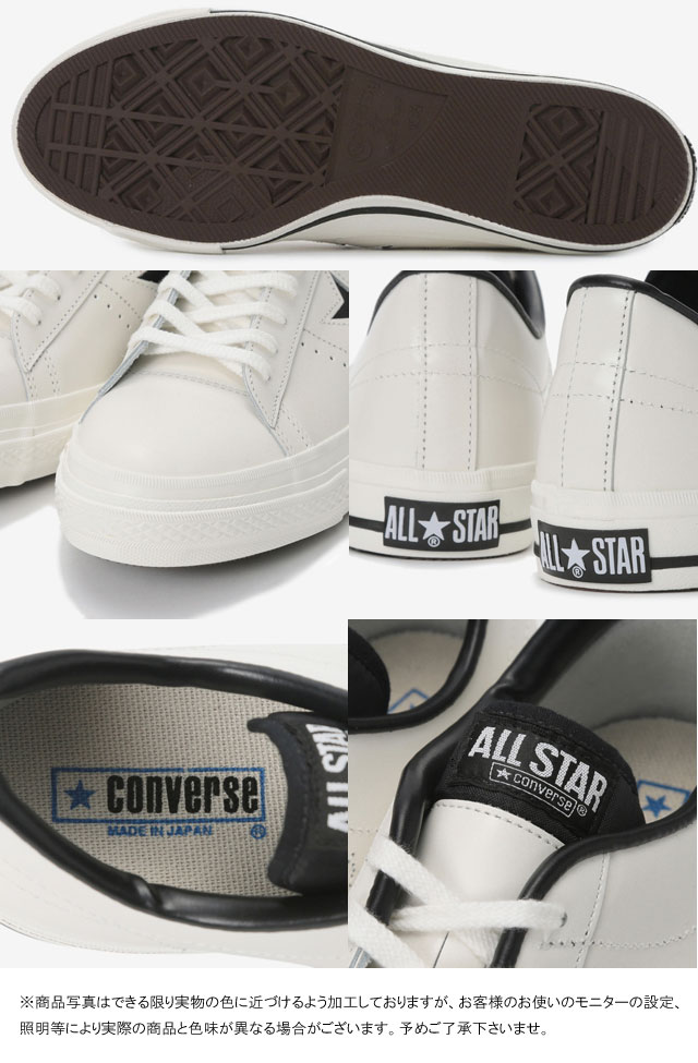 converse one star made in japan