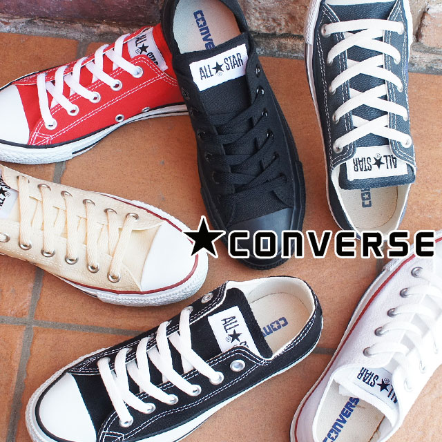 all star converse canvas