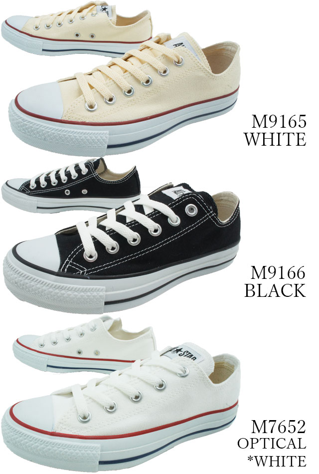 5bd11d194320 Shoemartworld  Converse canvas all-stars OX (some areas are excluded ...