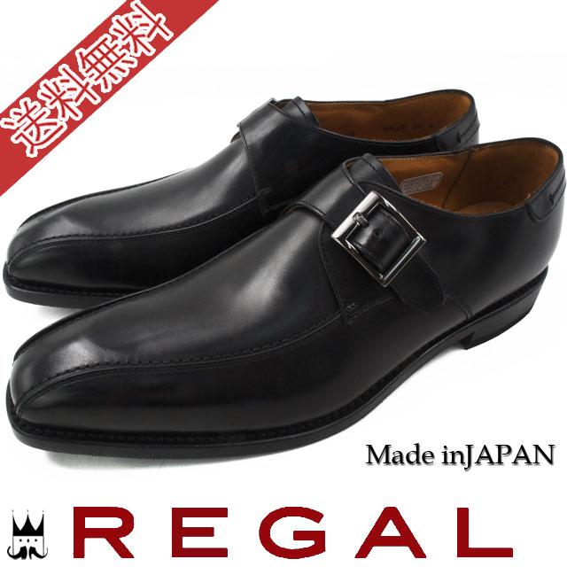 【送料無料】(一部地域除く) リーガル 04AR BD B REGAL ブラック メンズ 靴 フォーマル スワールモンク ビジネスシューズ evid