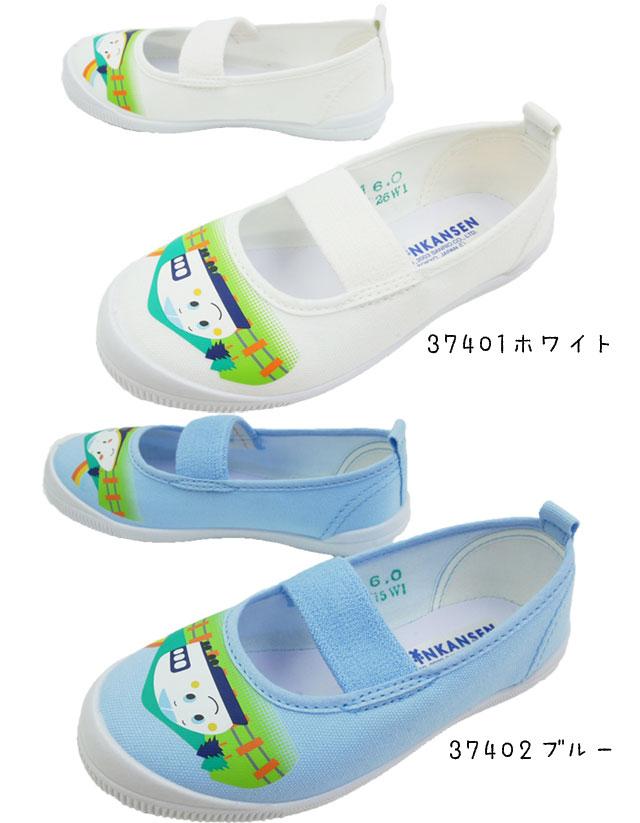 在报名到要点11倍25日~9:59 14cm~20cm SANRIO新干线学校拖鞋/小孩学校拖鞋新干线小学生//