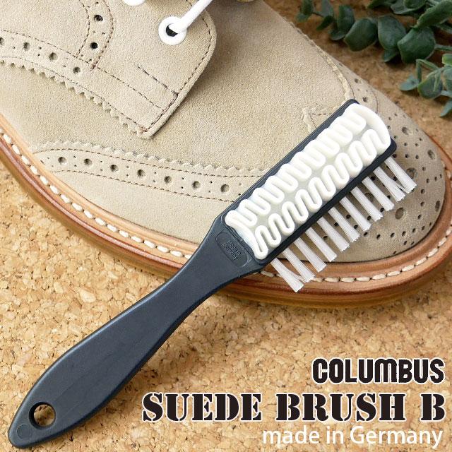 靴のお手入れに コロンブス スエードブラシB COLUMBUS 新登場 ブラシ 磨き シューケア用品 特価