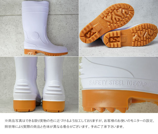 Shoemartworld | Rakuten Global Market: Safety Zona oil white ...