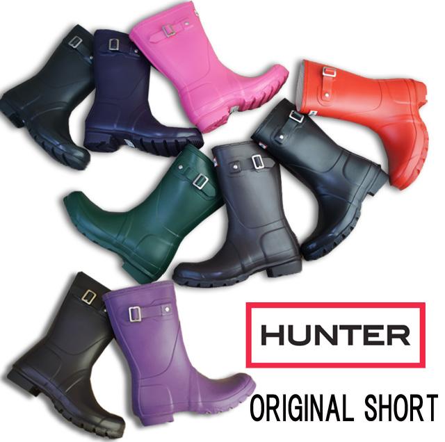 【送料無料】(一部地域除く)ハンター 靴 オリジナル ショート 23758 HUNTER ORIGINAL SHORT メンズ・レディースBLACK・AUBERGINE・CHOCOLATE・DARKOLIVE・FUCHSIA・GREEN NAVY・RED レインブーツ RAIN BOOT ショート丈