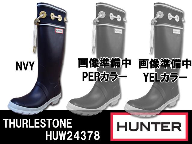 ハンター 靴 オリジナル サーレストーン HUW24378 HUNTER THURLESTONE メンズ・レディース NVY(ネイビー)・YEL(イエロー)・PER(ピーラーボックスレッド) レインブーツ RAIN BOOT ロング丈 マリン