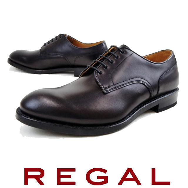 【送料無料】(一部地域除く)リーガル 07HR B メンズ ビジネスシューズ REGAL プレーントゥ ビジネス リクルート フレッシャーズフォーマル BLACK ブラック evid, コーミングアース 997335f8