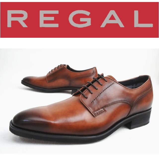 【送料無料】(一部地域除く) REGAL リーガルメンズ 靴 ビジネスシューズ 34HR プレーントゥ フォーマル ゴアテックス GORE-TEX 防水 ブラウン evid