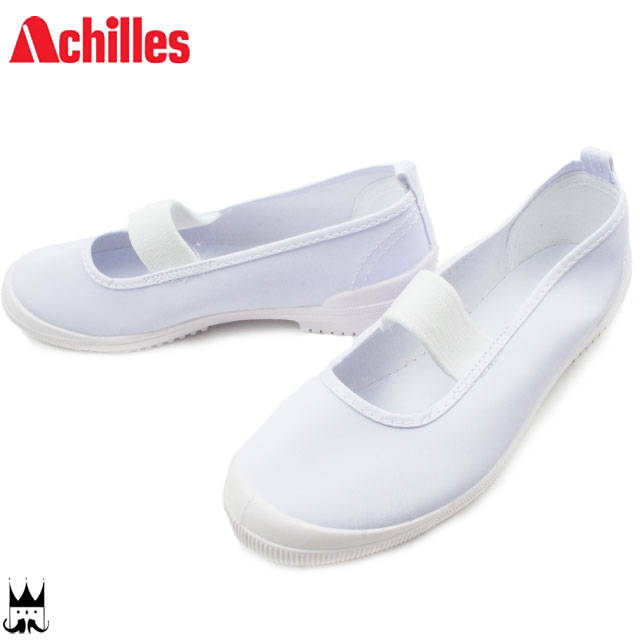 04ca28c9d38c3 Achilles Achilles boys girls childrens shoes kids junior ballet shoes VHR  4200 W uwabaki slippers school wear school shoes slippers kindergarten  nursery ...