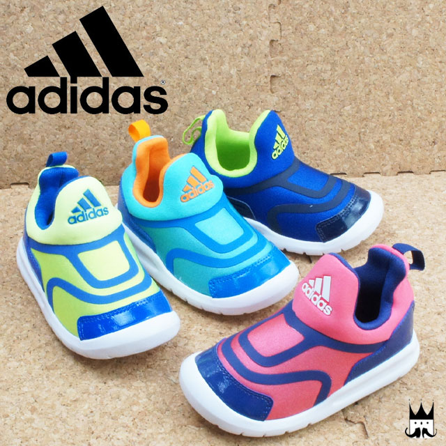 Adidas adidas Khaimah I boys girls kids shoes kids child slip-on AQ5105 1de13b5f5458