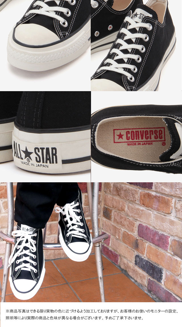 f5b7c10a62fb (some areas are excluded) casual shoes Shin pull three colors black natural  white white evid made in Converse CONVERSE canvas all-stars J OX Lady s men  ...