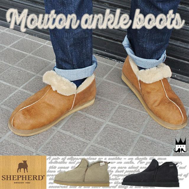 シェファード SHEPHERD メンズ ブーツ S2701 シープスキンブーツ ムートンブーツ ショートブーツ ショート丈 アンクル丈 フワフワ モコモコ 暖か 2WAY
