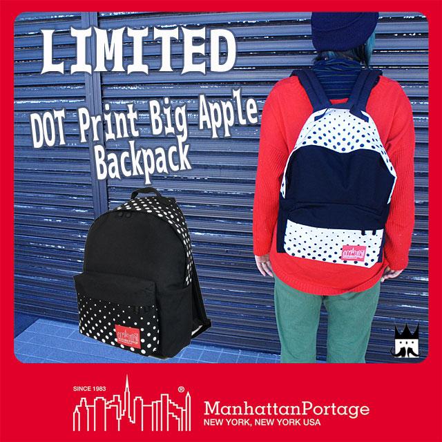 【あす楽】【送料無料】 マンハッタンポーテージ Manhattan Portage メンズ レディース バッグ MP1210-DOT-16 ドットプリント ビッグアップルバックパック リミテッド 数量限定 ドット柄 ナイロン 通勤 通学 evid ab-c  /-