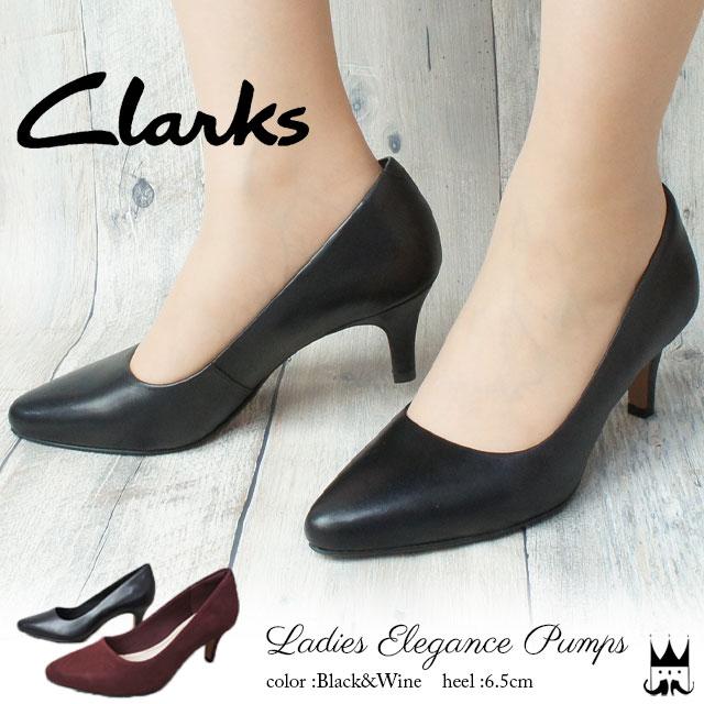 クラークス Clarks レディース パンプス 本革 レザー 001G Isidora Faya イジドラフェイ ポインテッドトゥ プレーンパンプス 仕事 オフィス リクルート ヒール約6.5cm evid