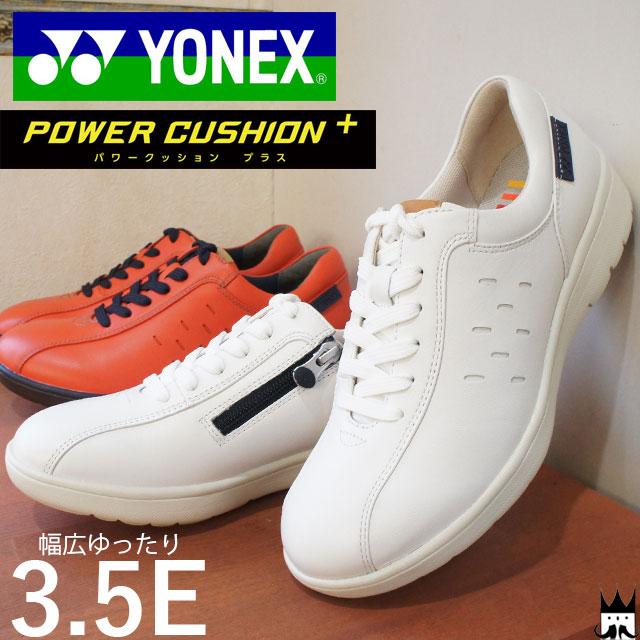 ヨネックス YONEX レディース ウォーキングシューズ SHW-LC92 スニーカー パワークッション 3.5E ホワイト オレンジ evid // 1