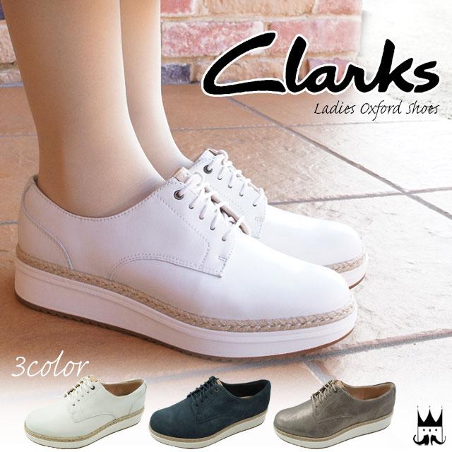 クラークス Clarks レディース オックスフォードシューズ 本革 207G ジュート レースアップ メタリック 白 ホワイト ネイビー evid // 1