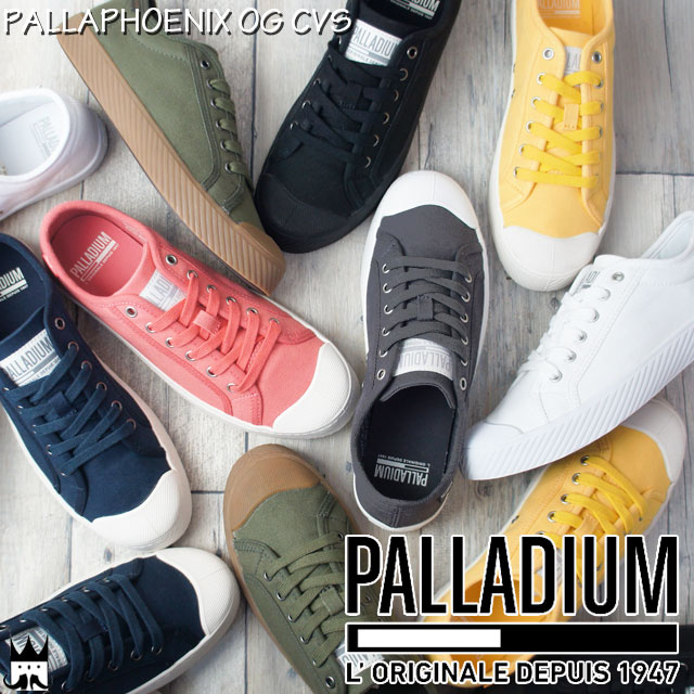 パラディウム PALLADIUM パラフェニックス OG CVS メンズ レディース スニーカー 75733 PALLAPHOENIX OG CVS ローカット 037 ブラック 958 ホワイト 021 アスファルト 919 インディゴ 325 オリーブ 702 イエロー 679 コーラル evid