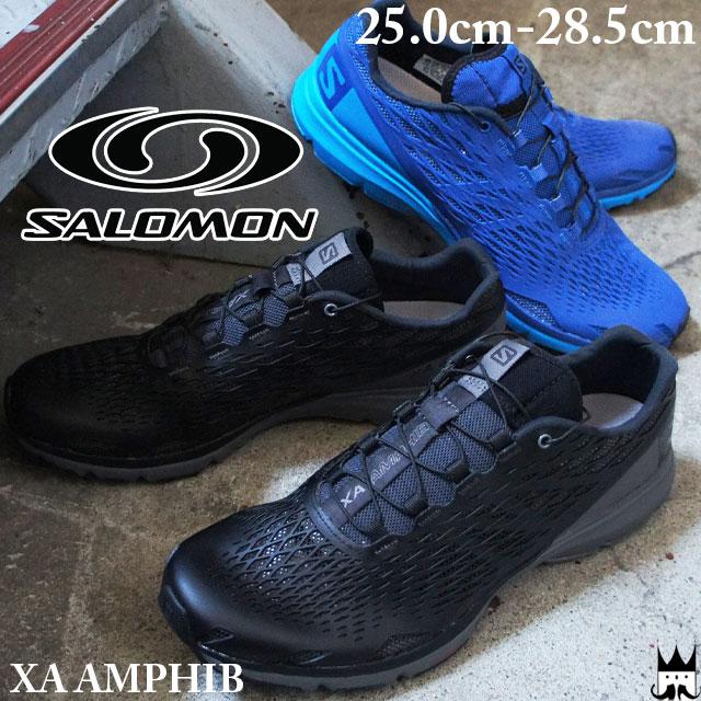 Salomon SALOMON running shoes men XA AMPHIB sneakers water shoes outdoor black blue 401554 402413 evid