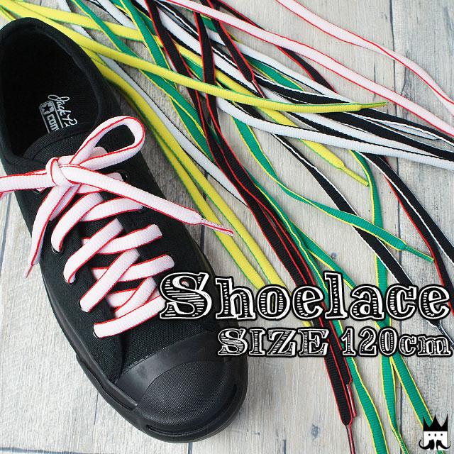新商品 メール便可 靴紐 人気ブレゼント くつひも 靴ヒモ シューレース ブラック ホワイト レッドイエロー グリーン Y.H.T OVAL 120cm SHOE LACES two-tone evid オーバルツートンLACE