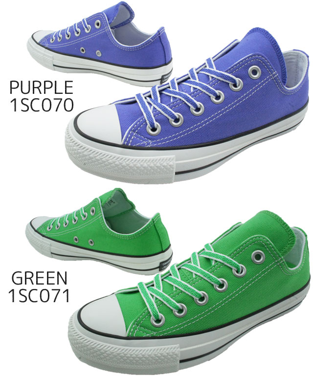 Converse CONVERSE all stars 100 colors OX sneakers men gap Dis 1SC070 1SC071 low frequency cut limited limited model purple green ALL STAR evid