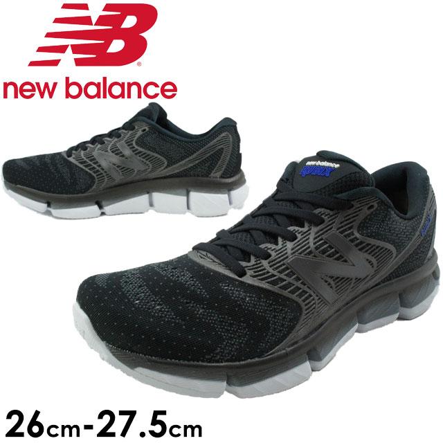 【あす楽】ニューバランス new balance ローカットスニーカー メンズ MRUBX ワイズ2E 黒 ブラック グレー ランニングシューズ 運動靴 BK NB evid