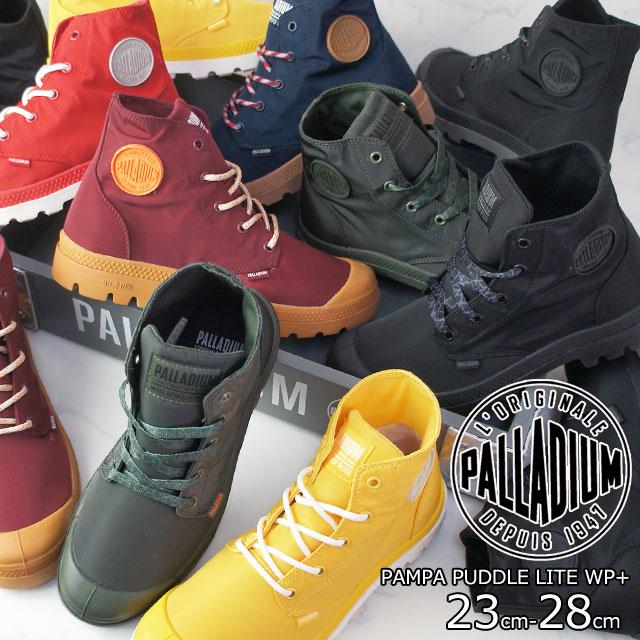 【あす楽】【送料無料】パラディウム PALLADIUM スニーカー メンズ レディース 76357 パンパ パドルライト +WPD レインシューズ ブーツ 防水 evid o-sg /- |5