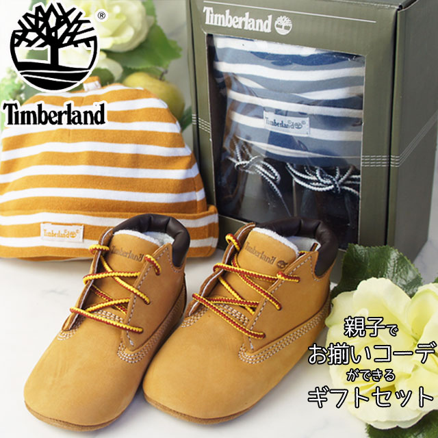 Child child shoes TB09589R TB0A1LU3 ?????????????????????? hat evid of the Timberland Timberland crib booties & hat boots baby boy woman