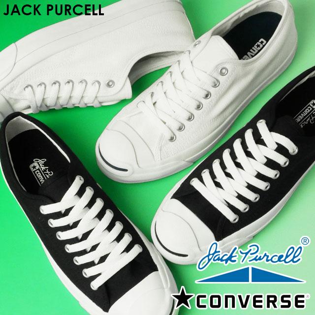 【あす楽】コンバース CONVERSE ジャックパーセル ローカットスニーカー 定番 メンズ レディース 【送料無料】(一部地域除く) 1R193 1R194 黒 ブラック 白 ホワイト レースアップシューズ ぺたんこ靴 evid /-