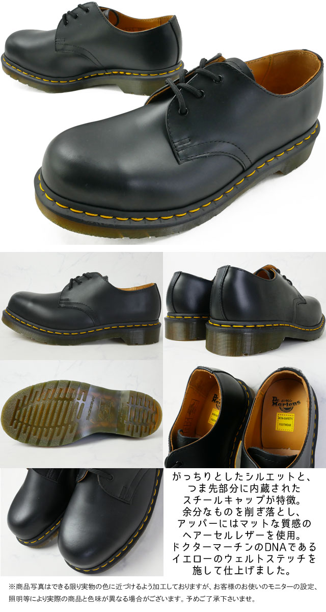 7a378379a1b Doctor Martin steel toe 3 hall shoes (some areas are excluded) CORE 1925  10111001 race up shoes men gap Dis laceup shoes Oxford shoes business shoes  ...