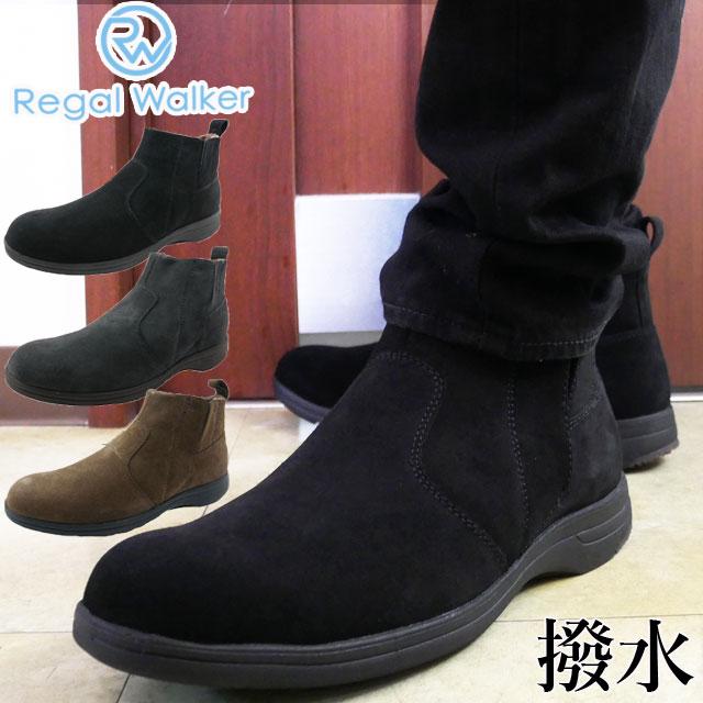 リーガル 靴 メンズ REGAL ウォーカー WALKER サイドゴアブーツ 【送料無料】 316W ショートブーツ 撥水 ウォーキングブーツ スエード evid m-sg