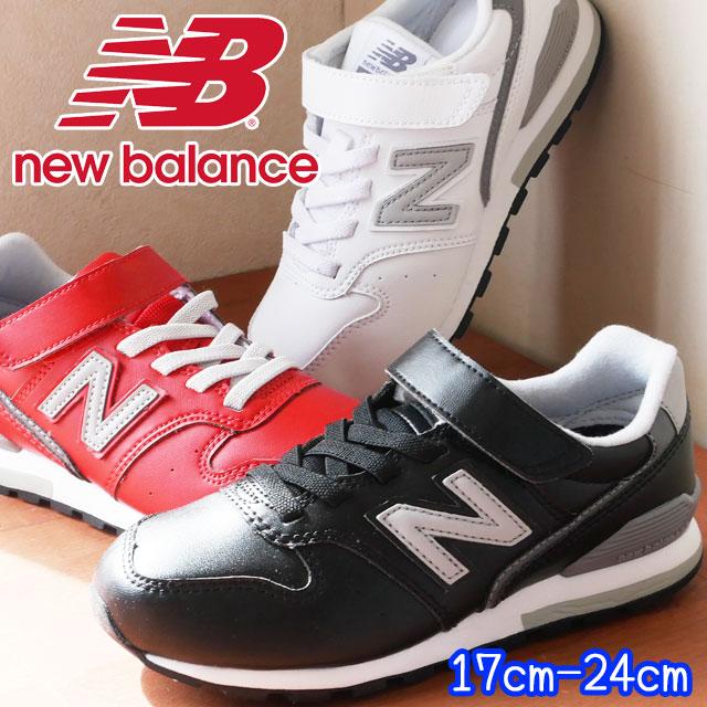 【あす楽】ニューバランス new balance スニーカー 男の子 女の子 子供靴 キッズ ジュニア YV996L ベルクロ ローカット 運動靴 NB キッズシューズ ブラック ホワイト レッド evid /-