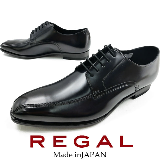 【送料無料】リーガル 靴 メンズ REGAL ビジネスシューズ 26UR スワールトゥ 革靴 紳士靴 メイドインジャパン 日本製 フォーマル ワイズ2E ブラック 黒 evid m-sg