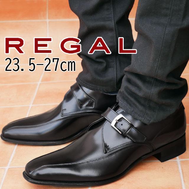 【送料無料】リーガル 靴 メンズ REGAL ビジネスシューズ 革靴 紳士靴 728R モンクストラップ 日本製 フォーマル ワイズ2E 就活 ビジネス 仕事 通勤 B evid m-sg