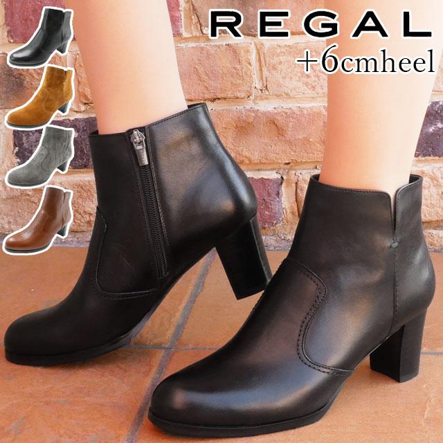 リーガル REGAL ショートブーツ 革靴 レザー レディース F85L 太ヒール チャンキーヒール 黒 ブラック ブラウン グレー スエード evid