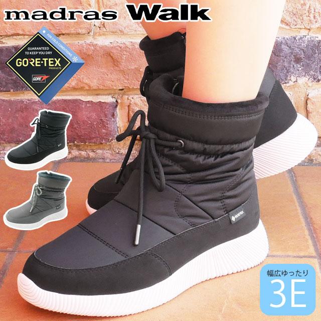 【送料無料】マドラスウォーク madras Walk ショートブーツ スノーブーツ ゴアテックス 大雪 靴 レディース MWL2203 防水 幅広 ゆったり 3E 黒 ブラック グレー evid  5