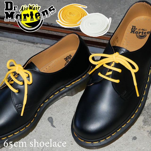 dr martens 65cm shoe laces