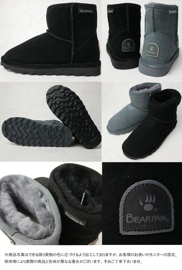 あす楽 ベアパウ BEARPAW ムートンブーツ送料無料 レディース デミ DEMI ショートブーツ スノーブーツ ウインターブーツ 靴 ブラック 黒 チャコール 619W evid9HWED2IY