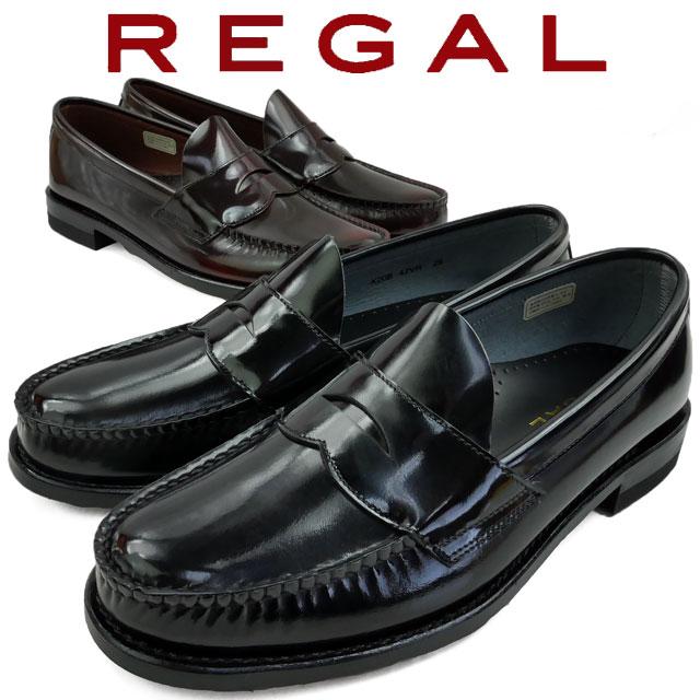 リーガル 靴 メンズ REGAL ローファー 革靴 紳士靴 ビジネスシューズ リクルート フレッシャーズ フォーマル ブラック 黒 ダークブラウン 42VR evid 【tgs】