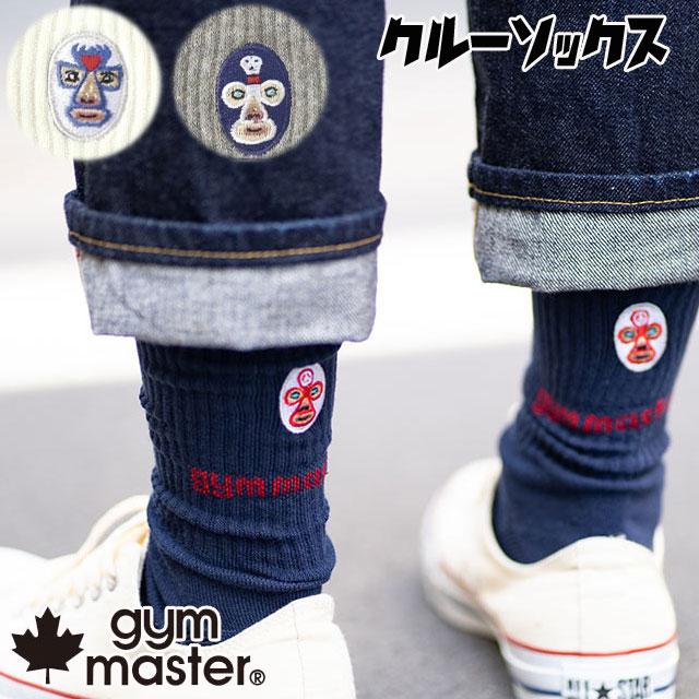 メール便可 ジムマスター gymmaster メンズ レディース 靴下 ソックス SOCKS G566634 正規品 高級 セール特別価格 マスクマン 防蚊加工 ワンポイント刺繍クルーソックス 消臭加工 覆面レスラー