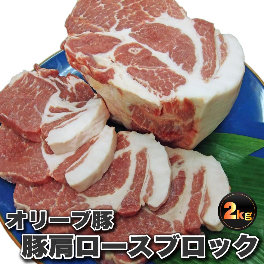 Kagawa Prefecture from pork shoulder roadblock 1. Approx. 2 kg