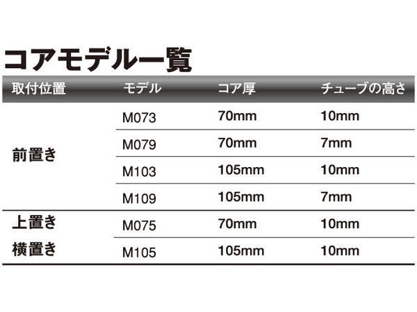 中冷器日产天际线 GTR BNR34 天际线 GTR BNR34 弧中冷器双条目 02P03Dec16
