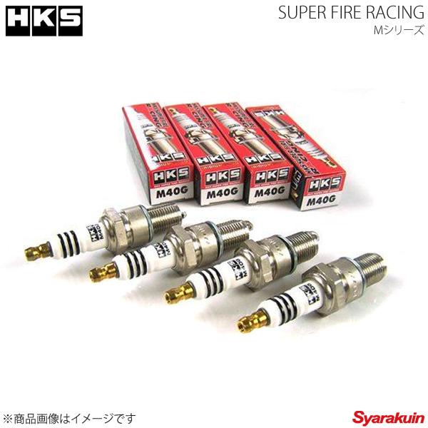 HKS / h HSK,四件套超级火赛车 M45HL 插 M HL 系列本田奥德赛 RC1,RC2 插头