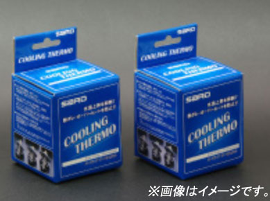 SARD COOLING THERMO卡罗拉派ZZE12#SST04/19404第三冷却Thermo