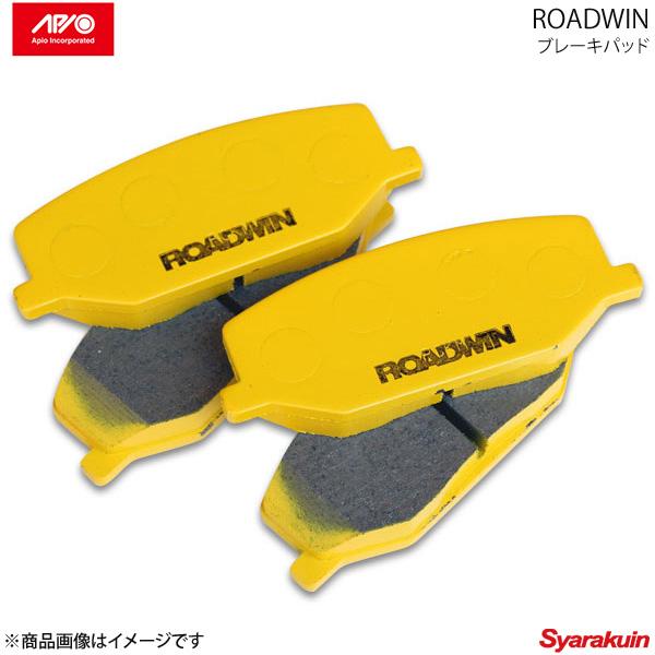 APIO アピオ ROADWIN ブレーキパッド ハイスペックカーボン 1台分 フロント左右セット ジムニー SJ30/JA系全車種/JB系全車種用