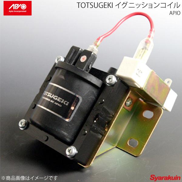 APIO アピオ TOTSUGEKI イグニッションコイル ジムニー JA11/JA71