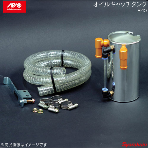 APIO アピオ オイルキャッチタンク ジムニー JA11/JA12/JA22