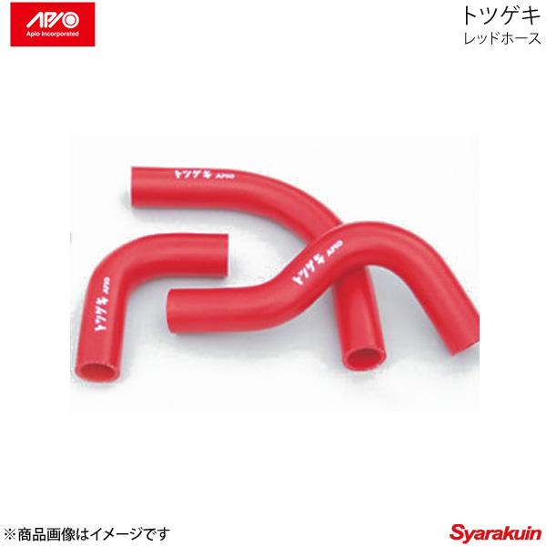 APIO アピオ トツゲキレッドホース 2本セット ジムニー SJ30