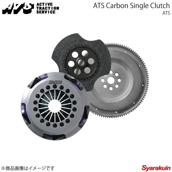 ATS メタルクラッチ Spec1 シングル 1300kg カローラレビン/スプリンタートレノ AE92 87.5~95.5 4A-GZE 5MT スーパーチャージャー装着車 RT23190-13