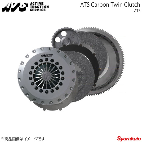 ATS エイティーエス メタルクラッチ Spec1 ツイン 1100kg インテグラ DC5 01.9~07.2 K20A 6MT RH23290-11